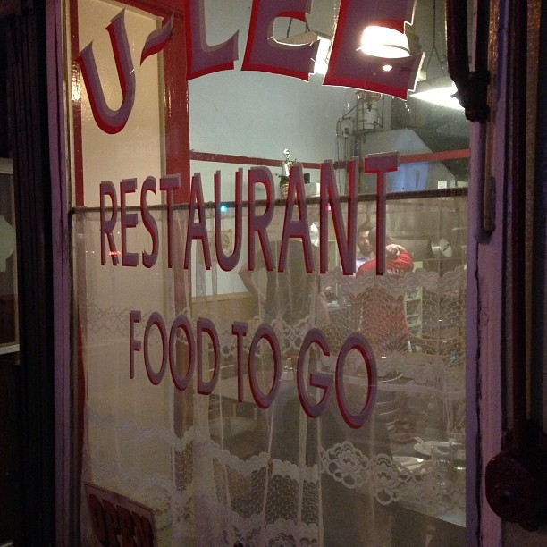 #Comfortfood = #ULee 's chow fun and famous #potstickers makes the blues skedaddle.